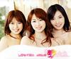 金魚 / LOVERS HIGH [廃盤] [CD] [シングル] [2007/07/11発売]