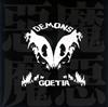 DEMONS(悪魔衆) / GOETIA [廃盤] [CD] [アルバム] [2007/07/13発売]