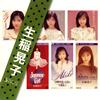 生稲晃子 / 生稲晃子 SINGLESコンプリート [廃盤] [CD] [アルバム] [2007/08/17発売]