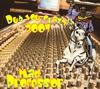 マッド・プロフェッサー / ダブ・ユー・クレイジー!!2007 [デジパック仕様] [CD] [アルバム] [2007/08/08発売]