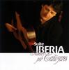 アルベニス:組曲「イベリア」 カニサレス(G) [CD] [アルバム] [2007/07/25発売]