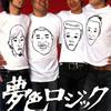 ジャパハリネット / 夢色ロジック [CD] [アルバム] [2007/08/08発売]