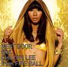 ARIA / NEXT DOOR feat.CHOZEN LEE from FIRE BALL
