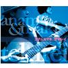 アナム&マキ / テキレイ [CD] [シングル] [2007/08/08発売]