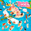 ハッチポッチとネロくん / Surfin' Dog(DOG盤)