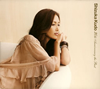 工藤静香 / Shizuka Kudo 20th Anniversary the Best [2CD+DVD] [限定]