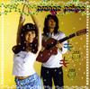 オレンジペコー / キラキラ [CD] [シングル] [2007/09/05発売]