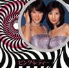 ピンク・レディー / ピンク・レディー [CD] [アルバム] [2007/06/12発売]