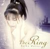 松居慶子 / 指環 [再発] [CD] [アルバム] [2007/09/05発売]