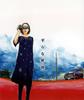 フォズトーン / 平らな世界 [CD] [シングル] [2007/09/05発売]