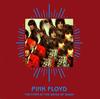 ピンク・フロイドの『炎』が全英1位を記録