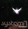 system7 - hinotori [CD] [紙ジャケット仕様] [限定]