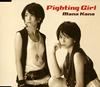 茉奈 佳奈 / ファイティング ガール [CD] [シングル] [2007/09/19発売]