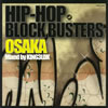 HIP-HOP BLOCK BUSTERS〜OSAKA [廃盤] [CD] [アルバム] [2007/11/21発売]