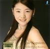 2007・ピアノリサイタル&ライヴレコーディング 長富彩(P) [CD+DVD] [CD] [アルバム] [2007/09/26発売]