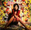 宇浦冴香 / Juke Vox [CD] [アルバム] [2007/09/19発売]