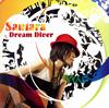 サンタラ / DREAM DIVER [CD] [ミニアルバム] [2007/09/26発売]
