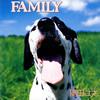 岡田ユキ / FAMILY [CD] [アルバム] [1999/11/26発売]
