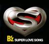 B'z / SUPER LOVE SONG
