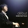 debut 辻井伸行(P) [2CD]
