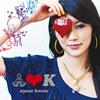 ayuse kozue / AK [CD+DVD] [限定]