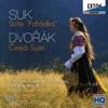 ドヴォルザーク:チェコ組曲 / スーク:おとぎ話 マーツァル / チェコpo.〈ダイレクト・カット盤〉 [限定]