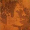 ティム・ハーディン / スーザン・ムーアとダミオンの為の組曲 [紙ジャケット仕様] [限定] [CD] [アルバム] [2007/11/21発売]