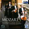 モーツァルト:弦楽四重奏曲第17番「狩」・第16番 他 チェコ・フィルハーモニーSQ