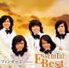 フィンガー5 / エッセンシャル・ベスト フィンガー5〜阿久悠作品集〜 [限定] [CD] [アルバム] [2007/12/19発売]