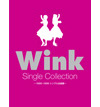 WINK - WINK CD SINGLE COLLECTION〜1988-1996シングル全曲集〜 [26CD] [限定]