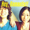 サンタラ / Hey、Romantist! [CD] [ミニアルバム] [2008/01/16発売]