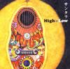 サンタラ / High&Low [CD] [アルバム] [2008/01/16発売]