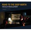 Shima&ShikouDUO / Road To The Deep North