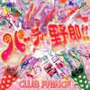 CLUB PRINCE / パーティー野郎!!