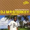 DJ MASTERKEY PRESENTS... FROM THE STREETS Vol.3 [CD] [アルバム] [2008/01/23発売]