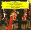メンデルスゾーン&チャイコフスキー:ヴァイオリン協奏曲 ムター(VN) カラヤン / BPO 他