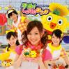 アテナ&ロビケロッツ / 青春!LOVEランチ [CD+DVD] [限定]