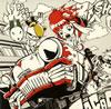 ketchup mania / BAD!BAD!BAD! [CD] [シングル] [2008/02/20発売]