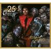 マイケル・ジャクソン / スリラー25周年記念リミテッド・デラックス・エディション