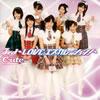 ℃-ute / 3rd〜LOVE エスカレーション!〜