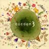 cocoon / コクーン3