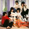 レイジー / Dream a Dream [紙ジャケット仕様] [限定] [CD] [アルバム] [2008/03/26発売]