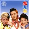 羞恥心 / 羞恥心 [CD+DVD] [廃盤]