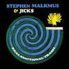 スティーヴン・マルクマス&ザ・ジックス / リアル・エモーショナル・トラッシュ [CD] [アルバム] [2008/04/18発売]