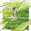 東京60WATTS / たまにはこんなラブ・ソング [廃盤] [CD] [シングル] [2008/05/21発売]
