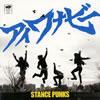 STANCE PUNKS / アイワナビー [CD] [シングル] [2008/06/04発売]