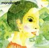 monobright / あの透明感と少年