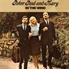 ピーター・ポール&マリー / イン・ザ・ウィンド [再発] [CD] [アルバム] [2008/06/25発売]