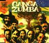 GANGA ZUMBA / 足跡のない道 / きみはみらい [CD] [シングル] [2008/06/18発売]