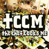 the chef cooks me / ライフスタイル・メイクスマイル コンパクトディスク [CD+DVD]